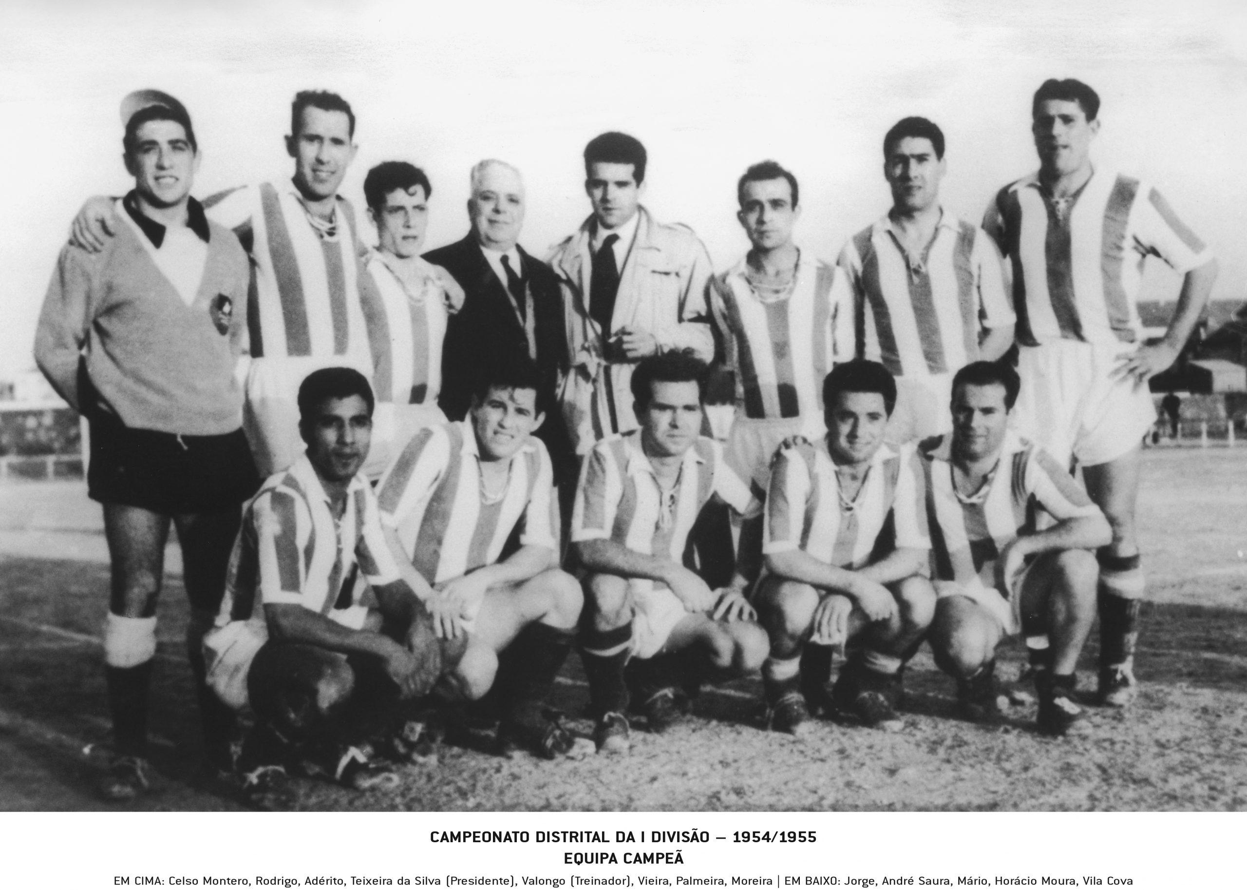 Rio Ave FC - Década 1950-1960-Foto Principal